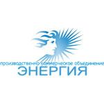 """ООО ПКО """"Энергия"""""""